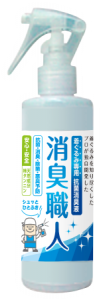 img_product_bottle-103x300